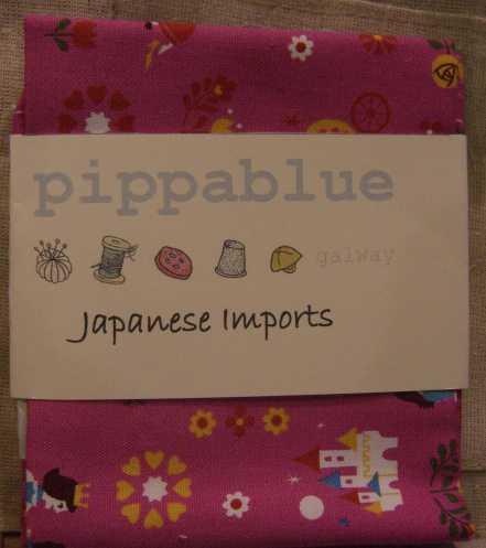 Japanese_imports_3
