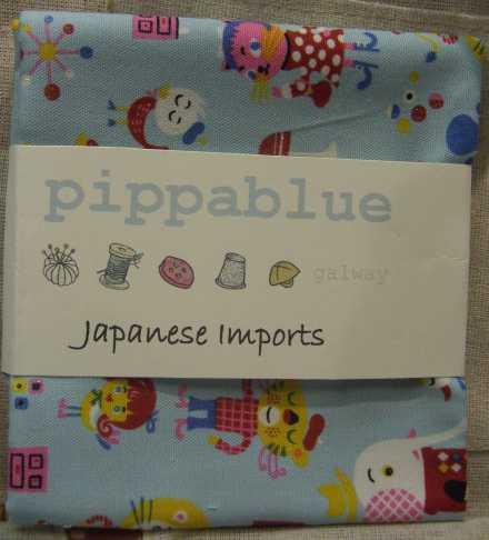 Japanese_imports_2
