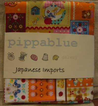 Japenese_imports_4